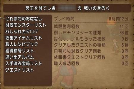 f:id:ikasuke:20141214232501j:image