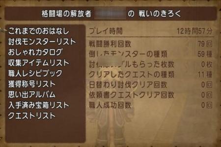 f:id:ikasuke:20141214232502j:image