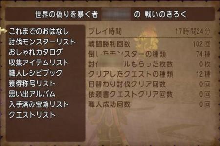 f:id:ikasuke:20141214232503j:image