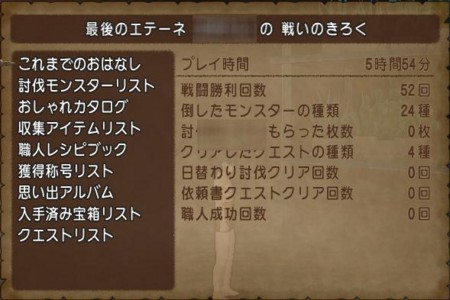 f:id:ikasuke:20141216231103j:image