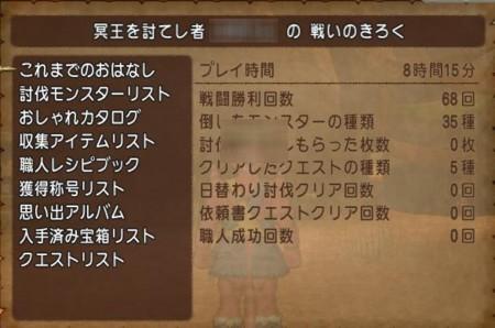 f:id:ikasuke:20141216231104j:image