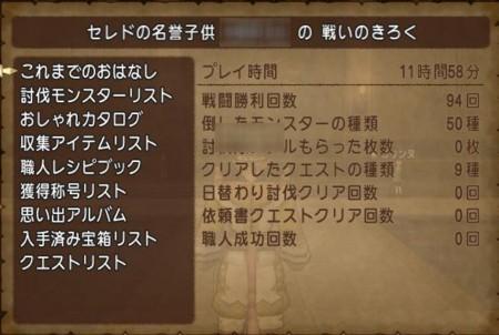 f:id:ikasuke:20141216231105j:image
