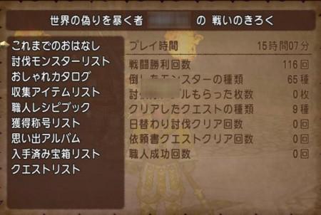 f:id:ikasuke:20141216231106j:image