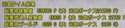 f:id:ikasuke:20170320225958j:image
