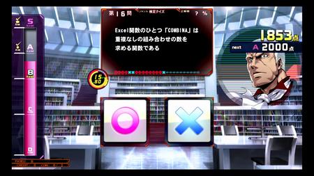 f:id:ikasuke:20180913213151p:image