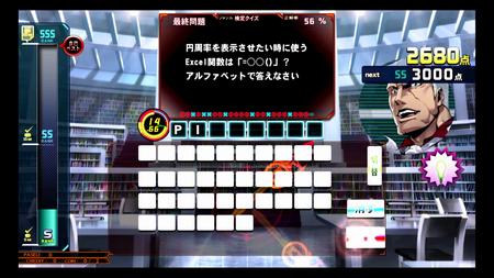 f:id:ikasuke:20180913213154p:image