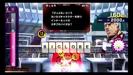 f:id:ikasuke:20180913213157p:image