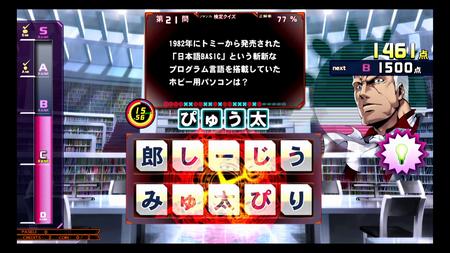 f:id:ikasuke:20180913213158p:image