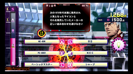 f:id:ikasuke:20180913213159p:image