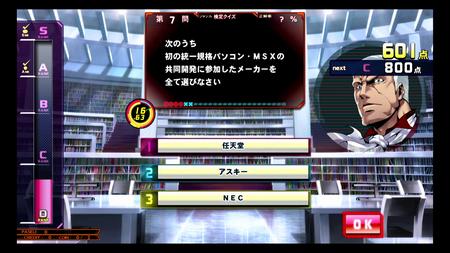 f:id:ikasuke:20180913213200p:image