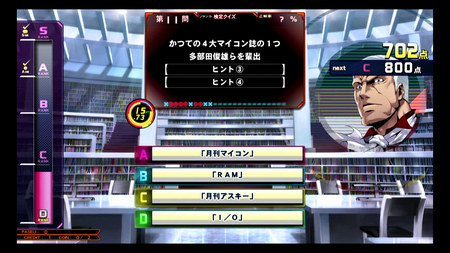 f:id:ikasuke:20180913213204p:image