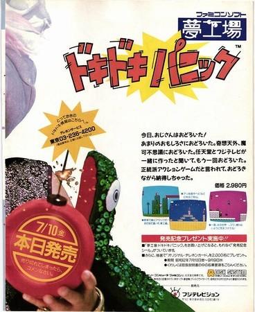 f:id:ikasuke:20181117181725j:image