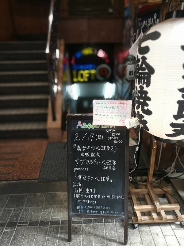 f:id:ikasuke:20190217222221j:plain