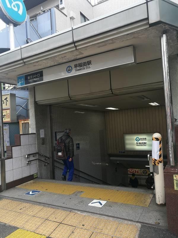 f:id:ikasuke:20190331193739j:plain