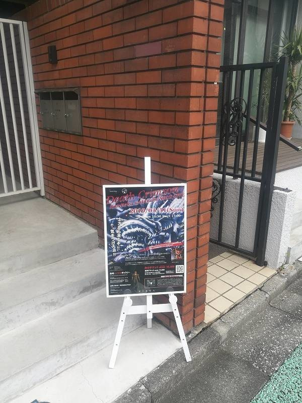 f:id:ikasuke:20190331194006j:plain