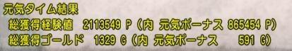 f:id:ikasuke:20191129181646j:plain