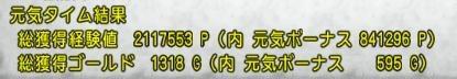 f:id:ikasuke:20200113104839j:plain