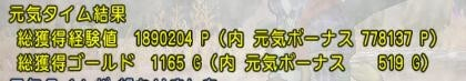 f:id:ikasuke:20200113104844j:plain