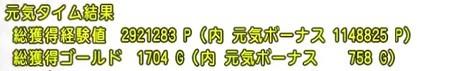 f:id:ikasuke:20210103081022j:plain