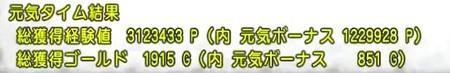 f:id:ikasuke:20210103081026j:plain