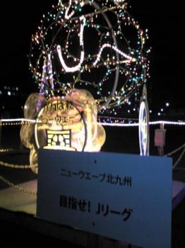f:id:ikasumi:20081217202552j:image