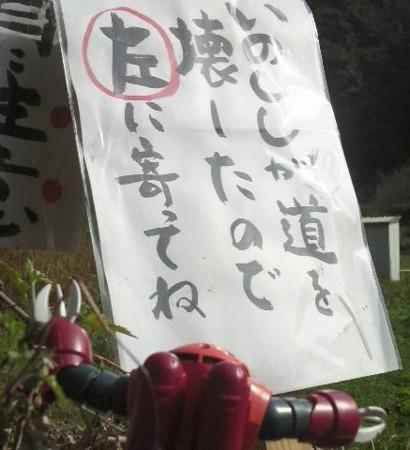 f:id:ikasumi:20090212174131j:image