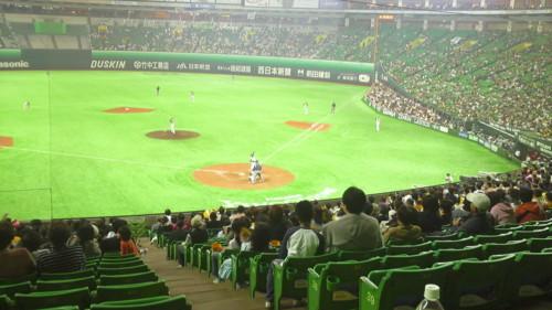 f:id:ikasumi:20090416234008j:image