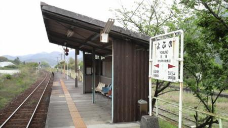f:id:ikasumi:20090427211118j:image