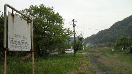 f:id:ikasumi:20090427211635j:image