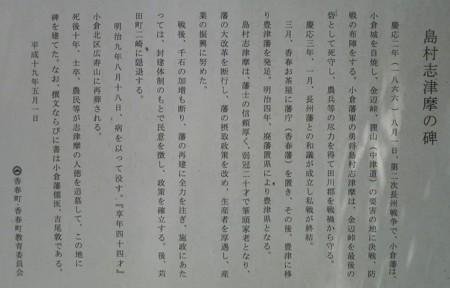 f:id:ikasumi:20090429015109j:image