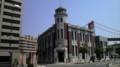 [若松][古い建築物][旧古河鉱業若松ビル]旧古河鉱業若松ビル2009.04.29
