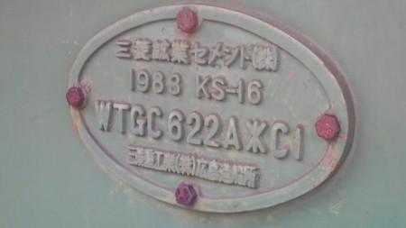f:id:ikasumi:20090508025155j:image