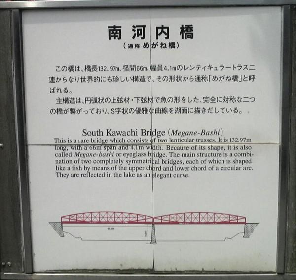 f:id:ikasumi:20090626000354j:image