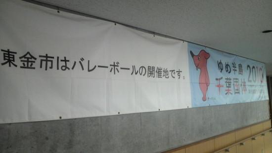 f:id:ikasumi:20090710233750j:image