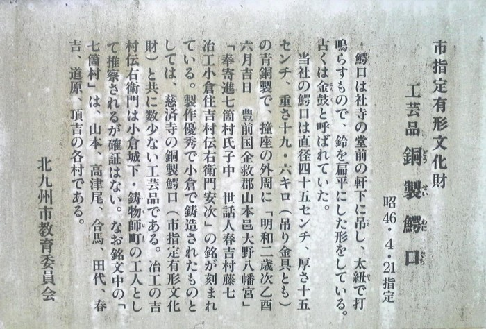 f:id:ikasumi:20090912010316j:image:h300