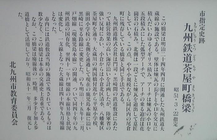 f:id:ikasumi:20090913090641j:image:h250
