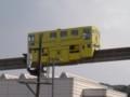 [北九州モノレール][工作車]2007.11