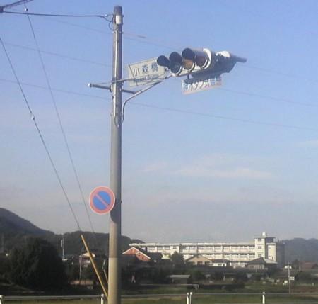 f:id:ikasumi:20091104210418j:image:h300