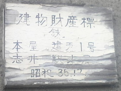 f:id:ikasumi:20091119140513j:image:h200