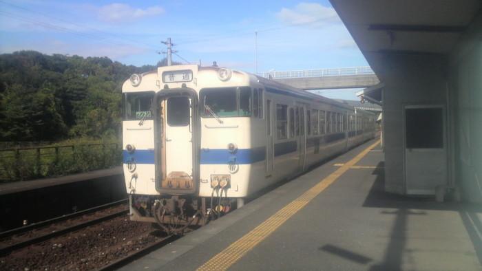 f:id:ikasumi:20091119141714j:image:h300