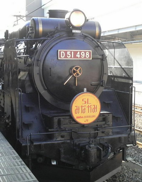 f:id:ikasumi:20091126224446j:image:h300