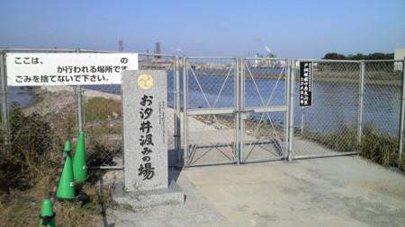 f:id:ikasumi:20091126231621j:image