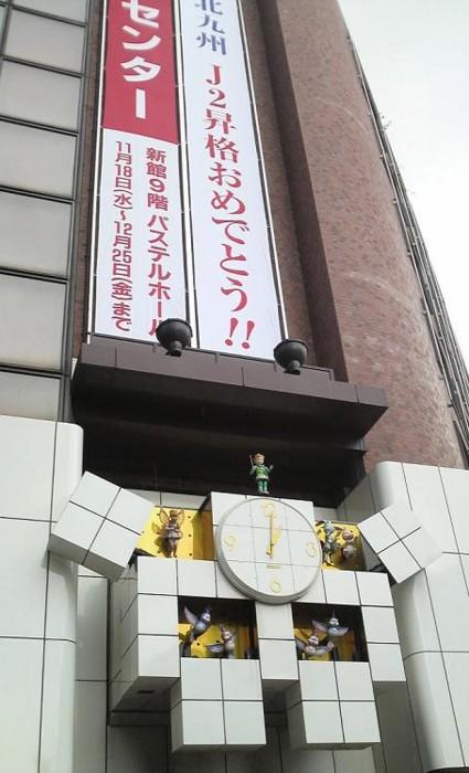 f:id:ikasumi:20091201152356j:image:h400