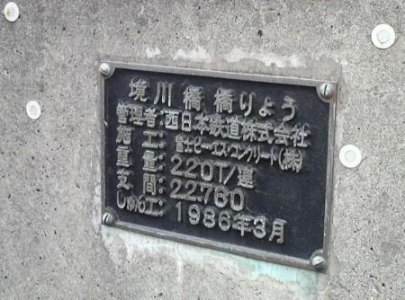 f:id:ikasumi:20091202204736j:image