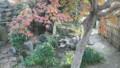 [御手洗の池][菅原神社][菅原道真][戸畑区][北九州]2009.12.02