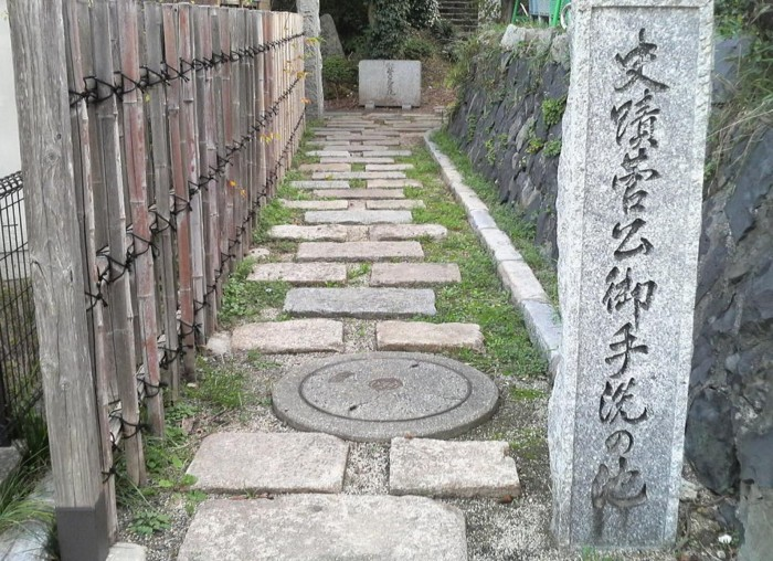 f:id:ikasumi:20091202220317j:image:h200