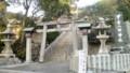 [甲宗八幡神社][門司区][北九州]2009.12.03