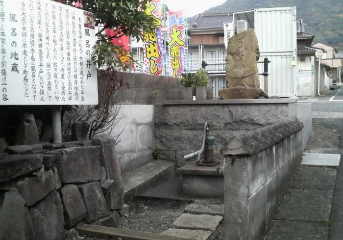 f:id:ikasumi:20091203212606j:image:h190