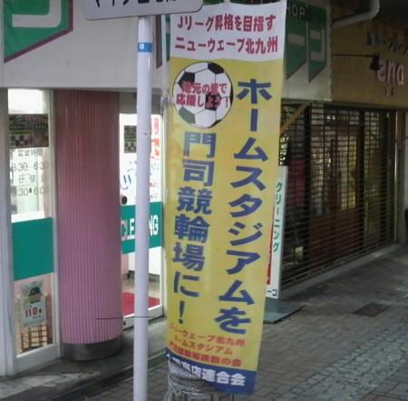 f:id:ikasumi:20091203212857j:image:h190