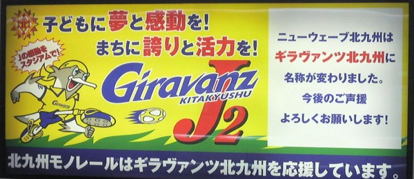 f:id:ikasumi:20091206175627j:image:h200